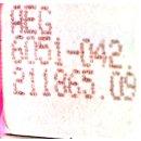 AEG DOZ 001  6051-042.211865.09 DOZ001  #4123