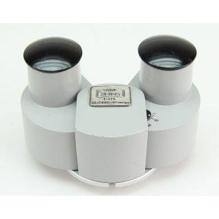 Zeiss 90° Tubus für OP Mikroskop f=125 Binokulartubus